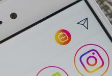 Karanlıkta Görmeyi Sağlayan Damla Geliştirildi!, Mobil Teknoloji Haberleri, Sosyal Medya Destek ve Oyun İnceleme