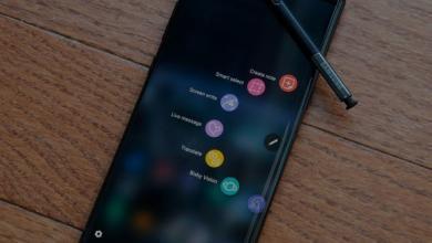 samsung-telefonlarda-yazi-boyutu-ve-stili-degistirme